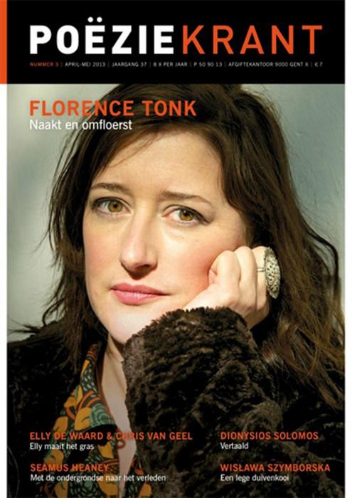 florence_tonk_portrait-1